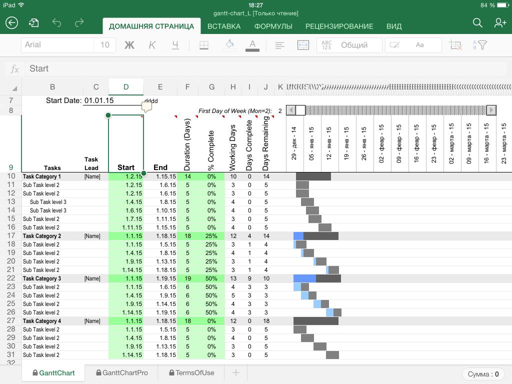 10 Excel Skabeloner Der Vil Vaere Nyttige I Hverdagen