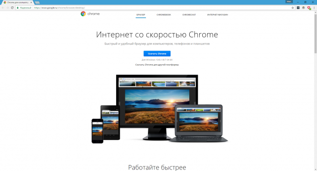 Logiciel Windows gratuit: Google Chrome