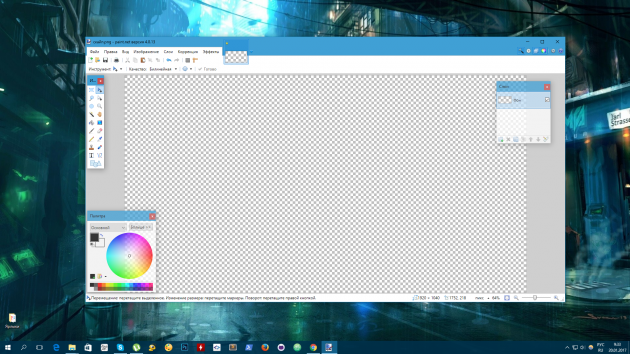 Logiciel Windows gratuit: Paint.NET