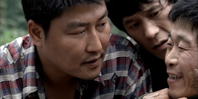 The Best Detectives: Memories of Murder