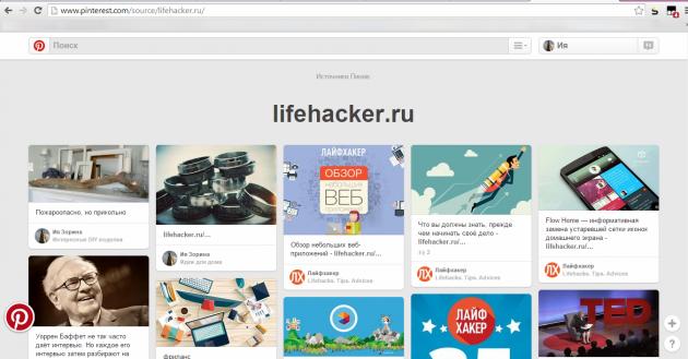 Lifehacker web stranice za upoznavanje