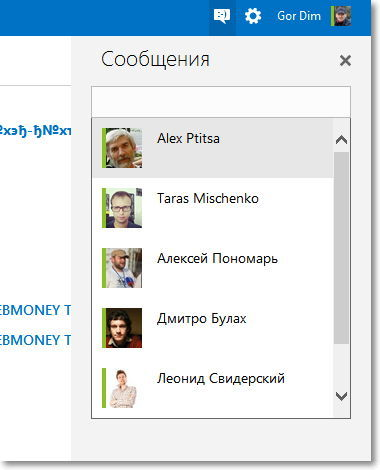 integration with social networks in Outlook