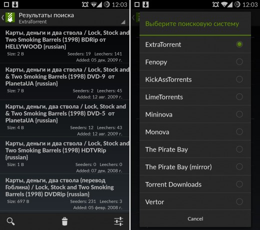 Android tTorrent