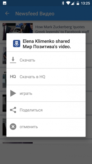 Video Downloader til Facebook 4