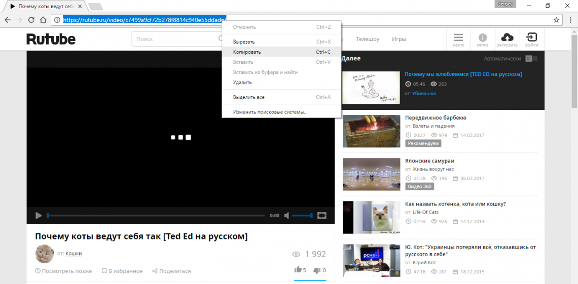 Faq   getvideo. At how to download a video from rutube.