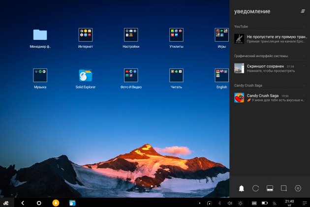Remix OS: notification bar