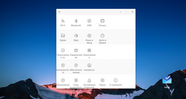 Remix OS: Settings
