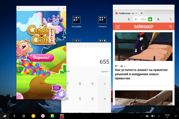 Remix OS: Multitasking