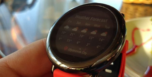Xiaomi Amazfit Pace: application météo