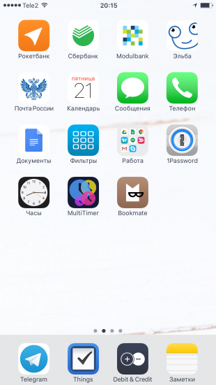 Sergey Kaplichny:iPhone